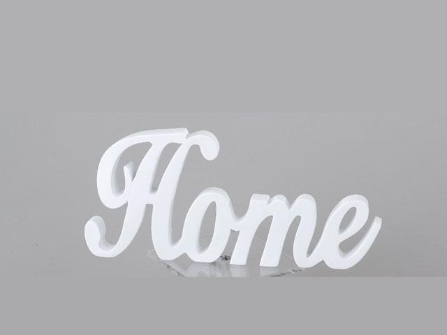 Schriftzug Home